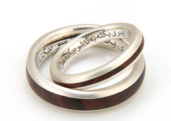 Wood Wedding Rings.Eco Wood Rings Handmade Eco Friendly Wooden Wedding Engagement